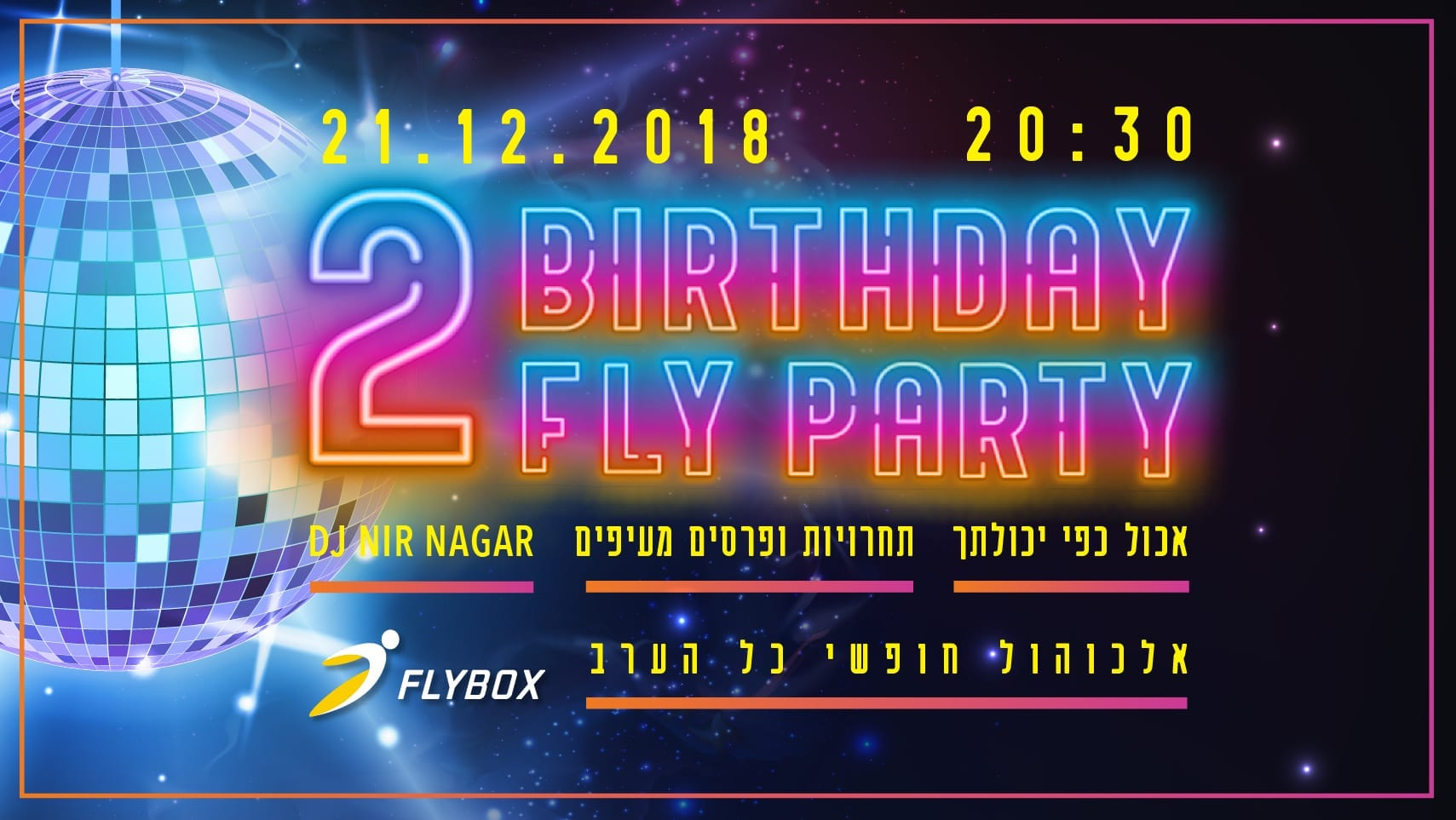 WEB_EVENTS_birthday-04 (1)