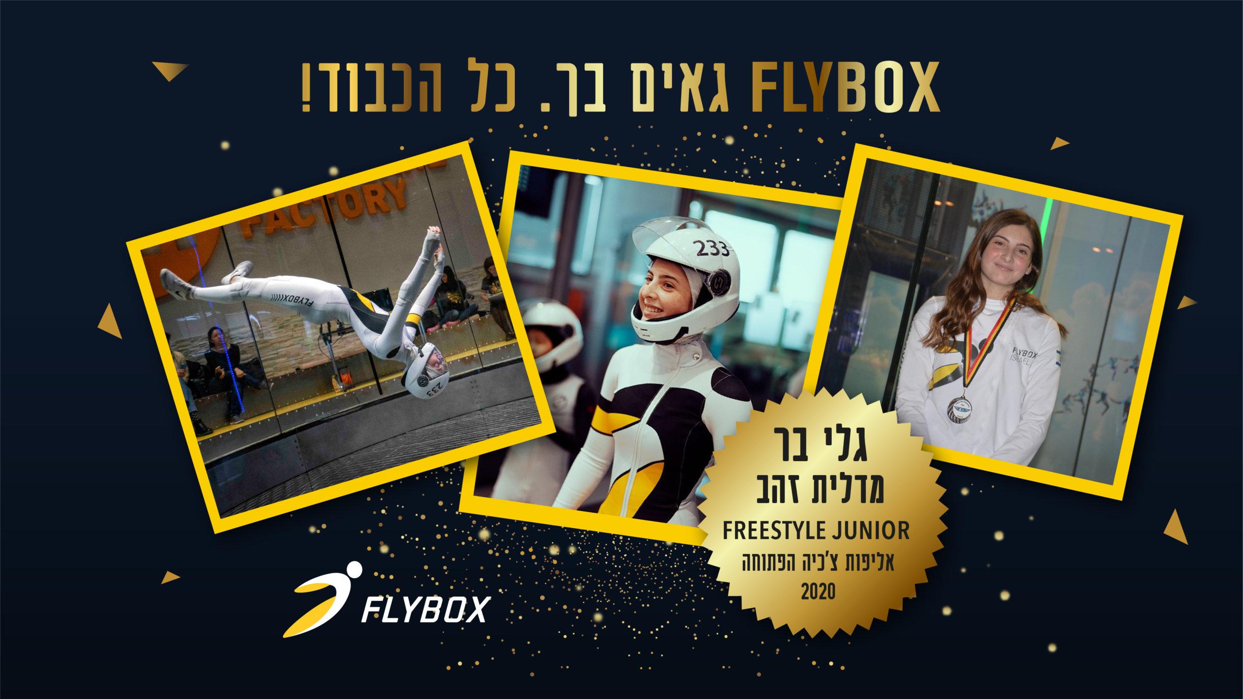 flybox_gali win_SCREEN-01