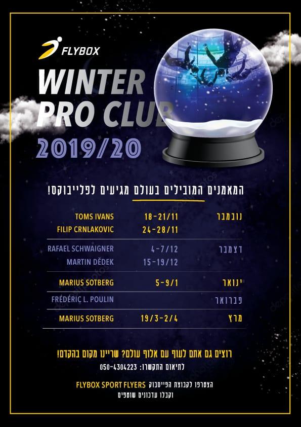 PRO-winter