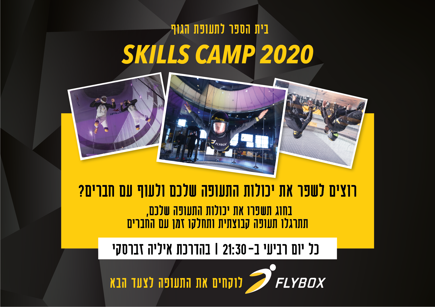 flybox_skills camp-02