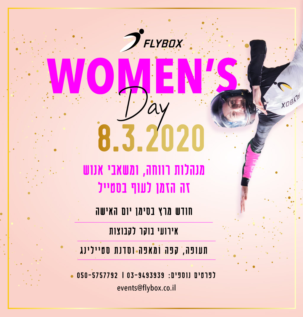 womenweek2020 (1)