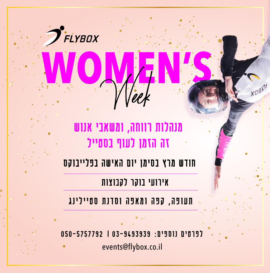 womenweek2020