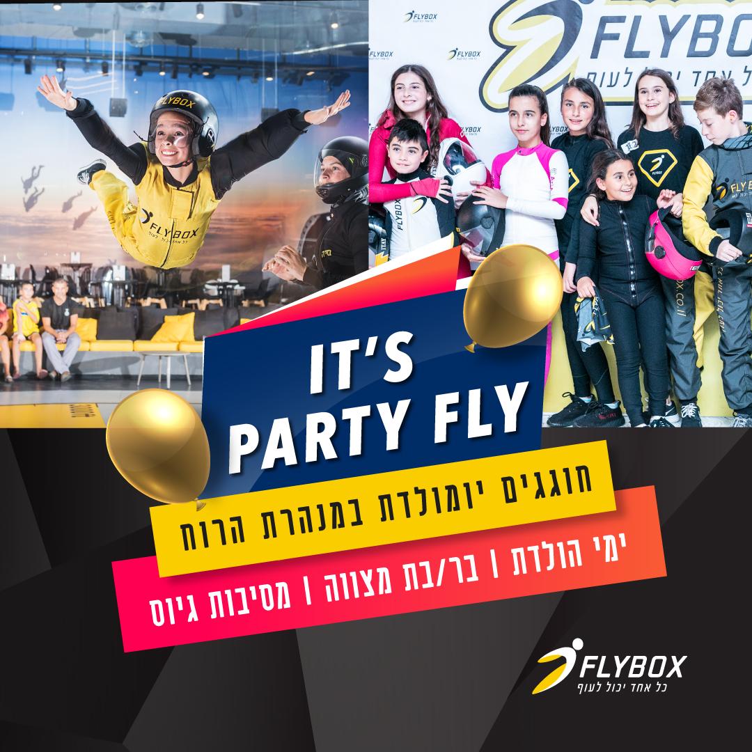 flybox_birthday_post_2021_1